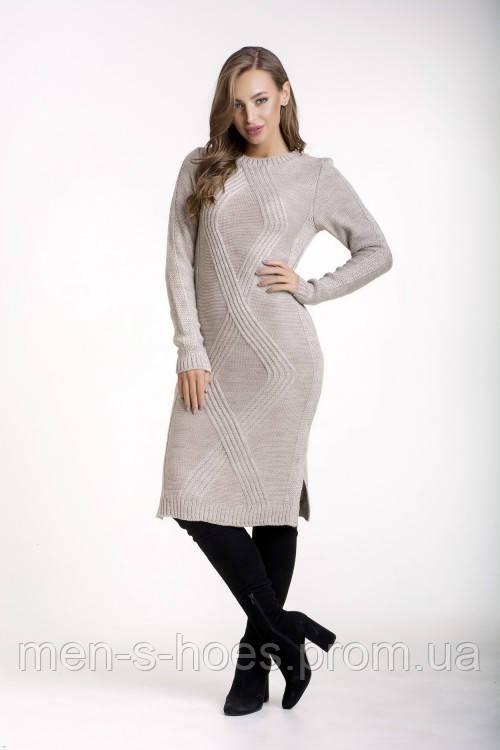 Платье утепленное облегающее бежевое на каждый день.