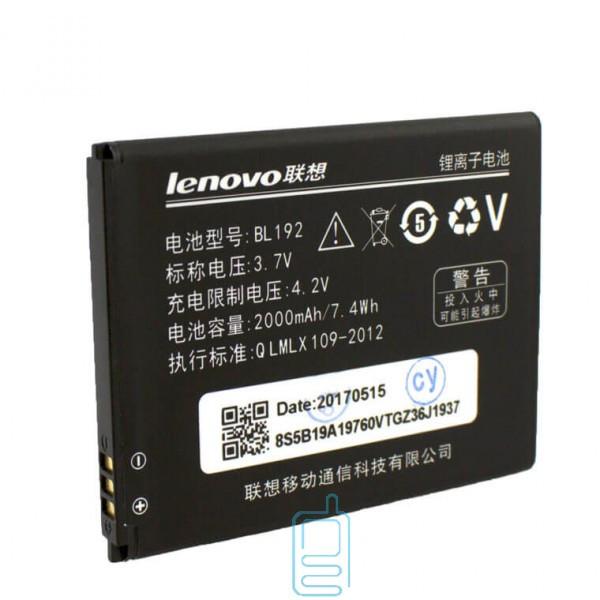 Аккумулятор Lenovo BL192 2000 mAh A388T, A526, A680 AAAA/Original тех.пакет