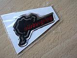 Наклейка s силиконовая надпись Nurburgring 102х64х1мм красная Нюрбургринг  гонки гоночная трасса, фото 2