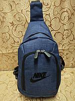 (36*18-большое)Барсетка nike слинг на грудь мессенджер 600d Унисекс/Cумка спортивные для через плечо(ОПТ) , фото 1