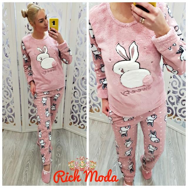 Тёплая пижама женская флисовая с маской для сна — купить недорого в ... 5be75df7f6700