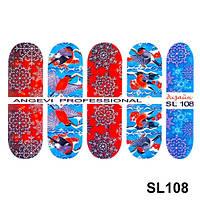 Слайдер-дизайн SL-108