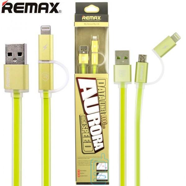 USB кабель Remax Aurora RC-020t 2in1 lightning-micro 1m зеленый