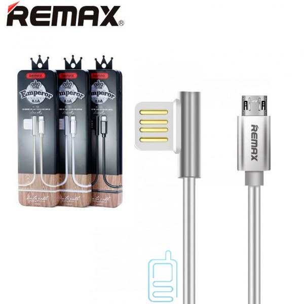 USB кабель Remax Emperor RC-054m micro 1m USB белый