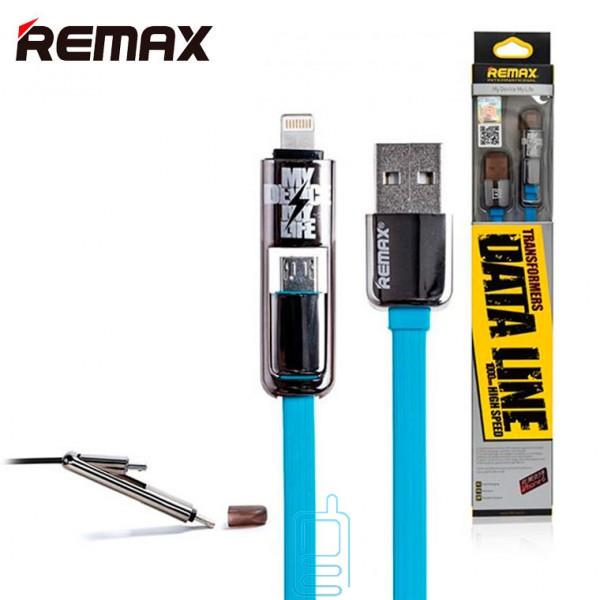 USB кабель Remax Transformer Apple Lightning-micro 1m голубой