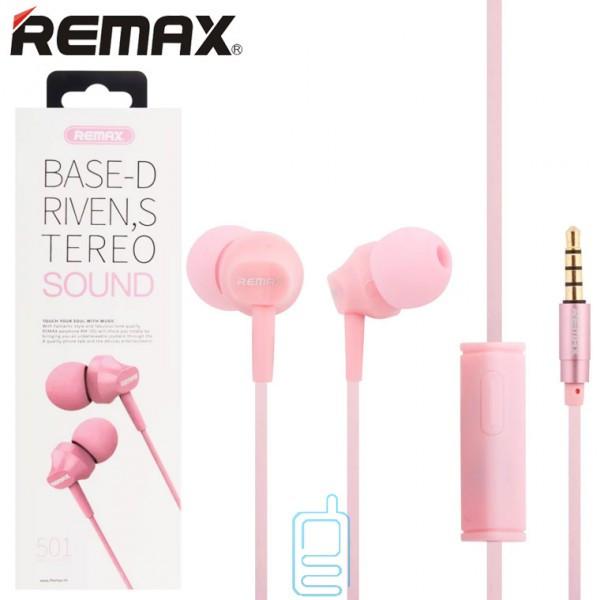 Наушники с микрофоном Remax RM-501 розовые