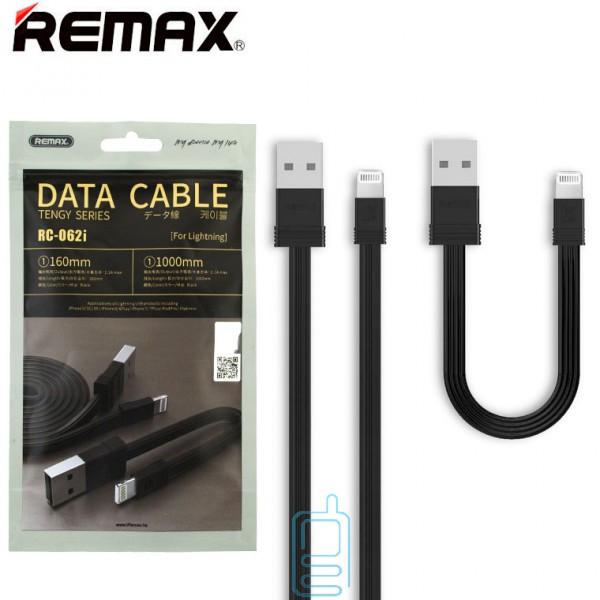 USB кабель Remax RC-062i lightning 1m черный