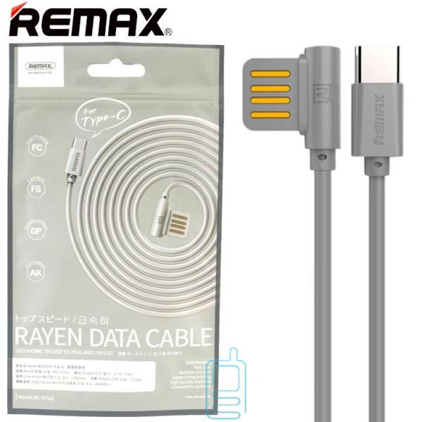 USB кабель Remax RC-075a Type-C 1m серый