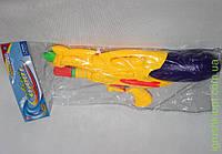 Www Водный пистолет для игры с водой