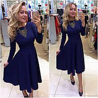 Синие Платье с расклешенной юбкой вечернее