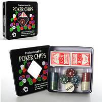 Настольная игра Покер 3896A (100 фишек с номиналом, 2 колоды карт,  металлическая коробка) 20-20-5 см