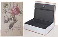 Книга-сейф с замком и 2 ключами Роза Металл/картон (26,5х20х6,5 см)