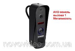 Samson SW-205 панель вызова AHD домофона с большим углом обзора