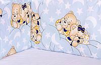 Защита в кроватку, бортики, защита- голубой (мишки спят)