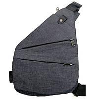 Сумка рюкзак через плечо мессенджер Cross Body Bags, фото 1