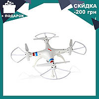 Квадрокоптер Drone 1 Million, летающий дрон, фото 1