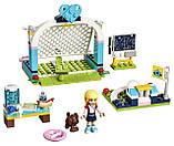 Конструктор LEGO Friends 41330 Футбольна тренування Стефані, фото 3