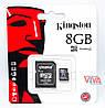 Карта памяти microSD Kingston 8 GB class 4 + Adapter