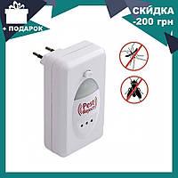Прибор от мышей Pest Reject  - отпугиватель мышей, фото 1