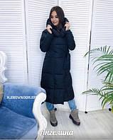 Зимнее пальто - одеяло