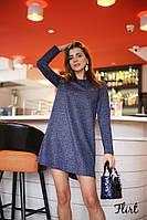 Свободное платье с люрексом Елизавета, фото 1