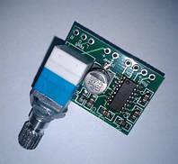 Усилитель GF1002 (PAM8403 2х3W 5V с регулятором громкости)