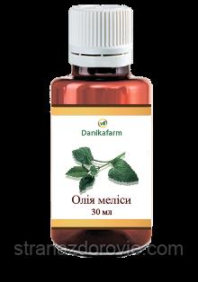 Масло мелиссы (Oleum Melissa officinalis) - 30 мл