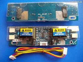 Универсальный инвертор подсветки монитора 15-22V(4 лампы)