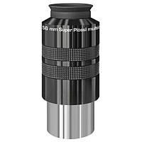 """Аксессуары Bresser Окуляр SPL 56 mm 52° - 50.8mm (2"""")"""