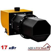 Пеллетная горелка,AQUATECHnik-17,мощность 5-25 кВт.