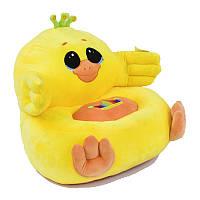 Детское кресло игрушка Цыплёнок
