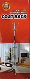 Стійка вішалка для одягу підлогова кактус на тренозі, фото 9