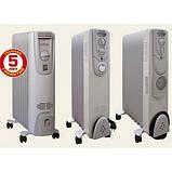 Масляный радиатор 0815 Термия 1,5 КВт, 8 секций., фото 3