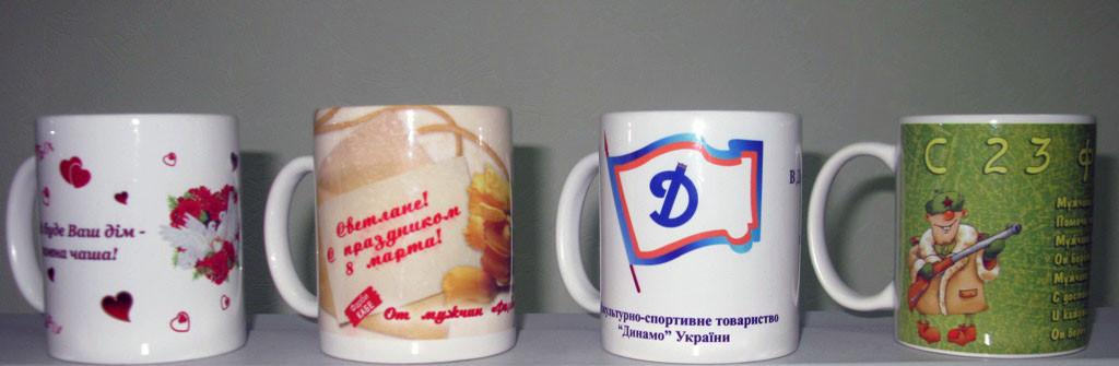 Чашки к празднику с индивидуальным дизайном
