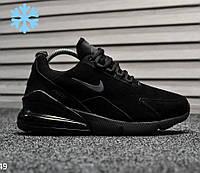 Nike Air Max 270 Black Suede winter (зимние с мехом) (в стиле nike)
