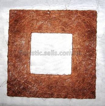 Рамка з сизалю 25/25 см, світло-коричнева