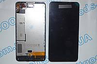 Оригинальный дисплей (модуль) + тачскрин (сенсор) с рамкой для Nokia Lumia 630 | 635 | 636 | 638