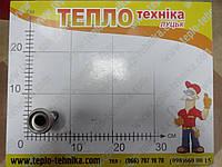 Конфорки газовой плиты Дружковка (малая), фото 1