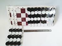 Настольная игра Шашки, набор шашек с доской
