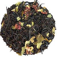 Чай чёрный ароматизированный земляника со сливками 250 гр