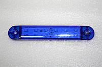 Габаритный фонарь 12-ти диодный синий 0304