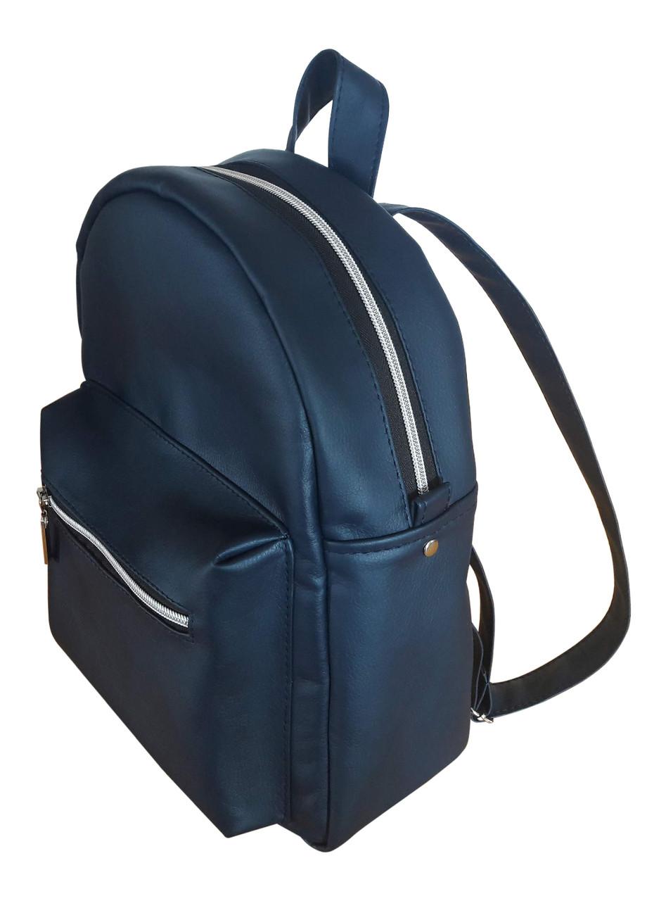 Женский рюкзак Самбег Брикс BSSP темно-синий