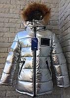 Куртка зимняя на мальчика с блеском 104 размер, фото 1