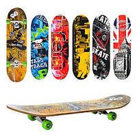 Скейт PROFI MS 0322