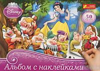 Альбом с наклейками Ranok-Creative Белоснежка (12153107Р, 4510-05)