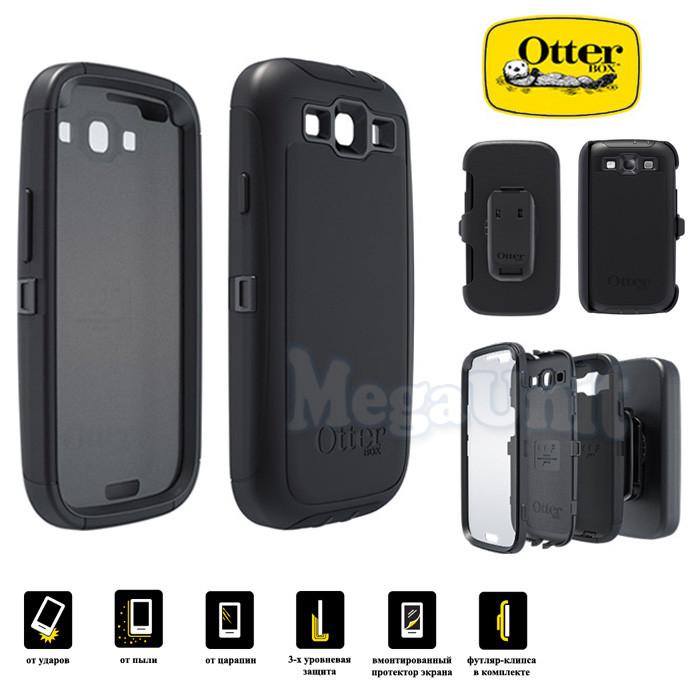 OtterBox Defender Противоударный чехол для Samsung Galaxy S3 (Black)
