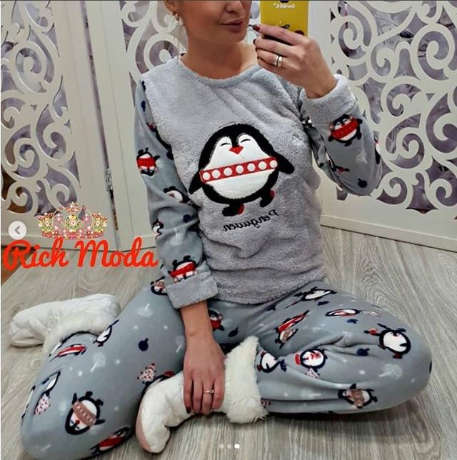 7c0479a1d1aee Махровая пижама женская кофта и брюки Турция — купить недорого в ...