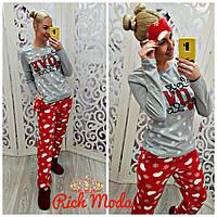 Женская пижама Турция кофта трикотаж штаны флис 42 12b9e8b0a62ca