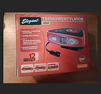 Автомобильный керамический тепловентилятор - обогреватель Elegant Maxi 12v производство Польша с фонариком