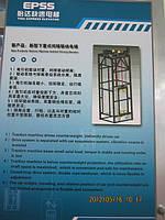 Лифты, эскалаторы, траволаторы YIDA EXPRESS ELEVATOR CO